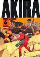 AKIRA [ワイド版] (1-6巻)