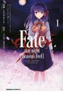 Fate/stay night〈Heaven's Feel〉 1