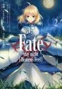 Fate/stay night〈Heaven's Feel〉 2