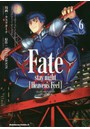 Fate/stay night〈Heaven's Feel〉 6