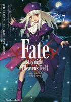 Fate/stay night〈Heaven's Feel〉 7