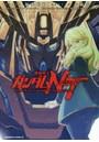 機動戦士ガンダムNT(ナラティブ) VOLUME3