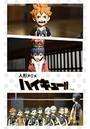 ハイキュー!! 42巻 人形アニメDVD同梱版