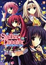 Stellar☆Theaterビジュアルファンブック