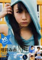 30 Pocket 増井みお1st写真集