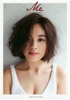 筧美和子出演:Me