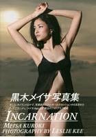 黒木メイサ出演:INCARNATION
