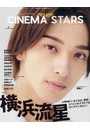 CINEMA STARS vol.3ISSUE