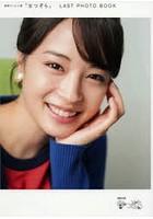 広瀬すず出演:連続テレビ小説「なつぞら」LAST