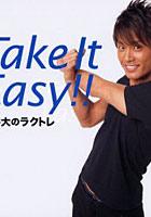 Take It Easy!! 永井大のラクトレ