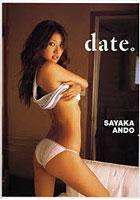 安藤沙耶香出演:date。