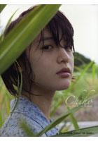 日向千歩出演:Chiho