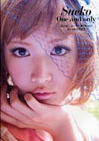 紗栄子出演:Saeko