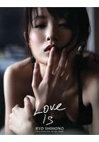しほの涼出演:Love