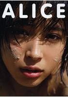ALICE 広瀬アリス写真集