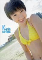 Karin sixteen 宮本佳林写真集