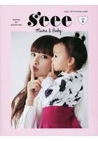 s'eee MAMA & BABY GIRLY-EST FASHION LABEL Vol.5