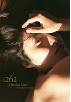 佐藤寛子出演:1262