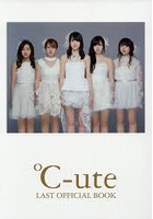 ℃‐ute LAST OFFICIAL BOOK