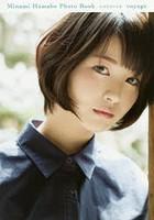 グラビアアイドル(女優) ?カップ 浜辺美波 Hamabe Minami 作品集