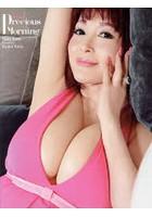 叶美香出演:Melting