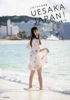 UESAKA JAPAN!諸国漫遊の巻 上坂すみれ写真集