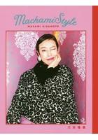 久本雅美出演:Machami