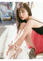 須田亜香里写真集 可愛くなる方法