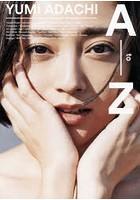 安達祐実出演:YUMI