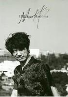 MH 眞島秀和PHOTO BOOK
