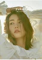 桐谷美玲出演:zukan