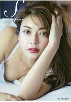 田中道子出演:Second