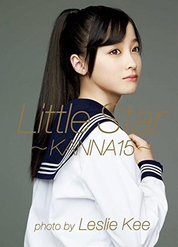 橋本環奈 ファースト写真集 『 Little Star-KANNA15-』