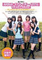 加藤玲奈出演:AKB48×週刊プレイボーイ2014