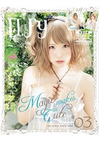 真島なおみ出演:ELFy(エルフィ)Vol.3