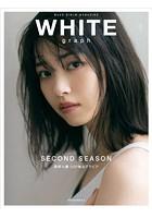 西野七瀬出演:WHITE