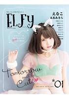 ELFY 01