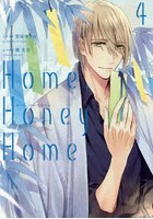 文音出演:Home,Honey