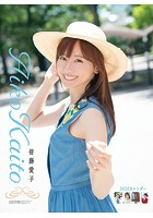 皆藤愛子出演:皆藤愛子