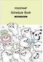 ヨッシースタンプ Schedule Book(2020年1月はじまり) 2020年カレンダー