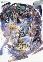 STAROCEAN:anamnesis Official Art Works
