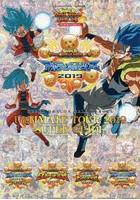 スーパードラゴンボールヒーローズULTIMATE TOUR 2019 SUPER GUIDE バンダイ公認 スーパードラゴンボールヒーローズSUPER GUIDE 2
