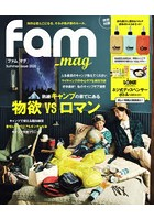 fam_mag 2020Summer Issue