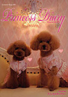マロンとスフレのプリンセスダイアリー Luxury dogs life