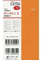 T'mini (ティーズミニ) 3 手帳 手帳判 ウィークリー 皮革調 オレンジ No.151 (2020年1月始まり)