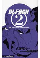 BLEACH 2