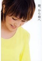 中澤裕子 エロ画像 51枚目