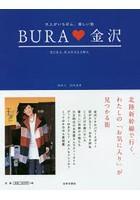 田中美里出演:BURA金沢