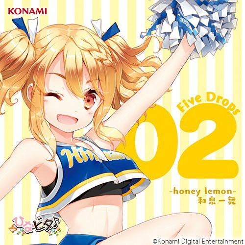 ひなビタ♪ Five Drops 02-honey lemon- 和泉一舞/津田美波(日向美ビタースイーツ♪ from 和泉一舞)