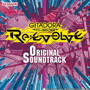 GITADORA Tri-Boost Re:EVOLVE Original Soundtrack(DVD付)